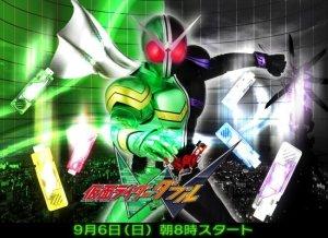 Kamen rider W Double
