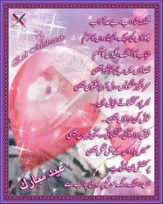 Dari Yazid Musyafa